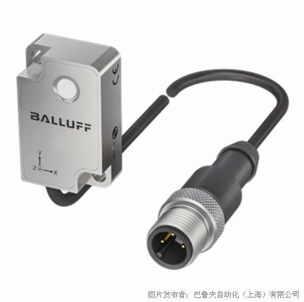 巴鲁夫 BCM多功能状态监测传感器