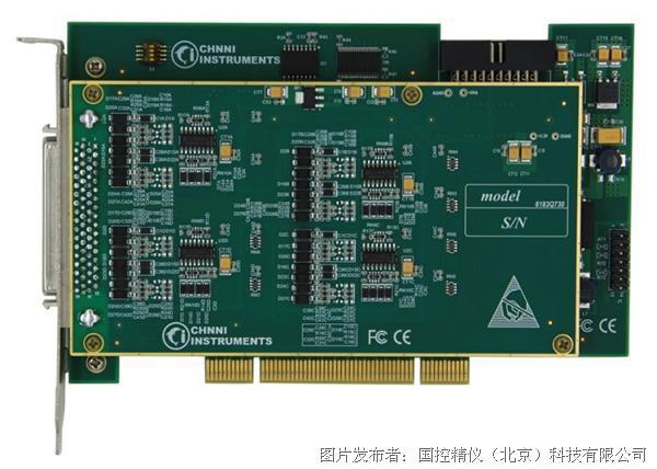 国控精仪24位高精度PCI-6183热电阻采集卡