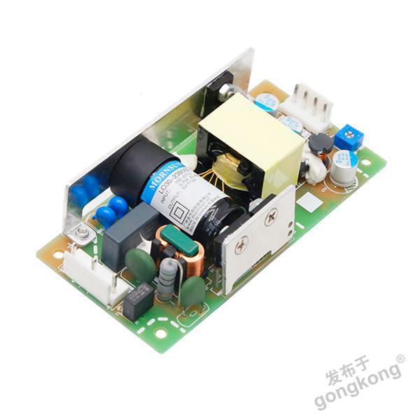 金升阳LOxx-23B-E系列15-75W电力行业专用AC/DC开关电源