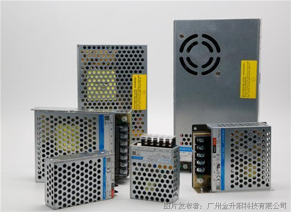 金升阳LMFxx-23B系列全工况带PFC机壳开关电源