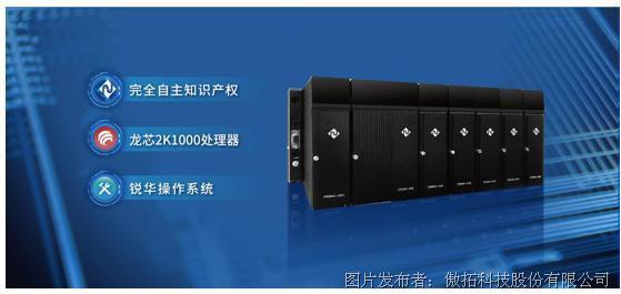 傲拓科技自主可控大型PLC——NJ600