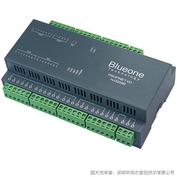 HJ3205A Profinet IO工控模块
