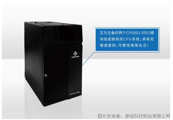 傲拓科技NJ600 PLC——CPU模块