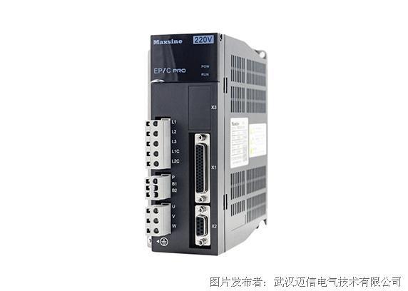 Maxsine EP1C Pro高速高精伺服驱动器