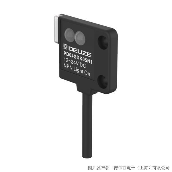 德尔兹DEUZE   漫反射超薄方型光电传感器