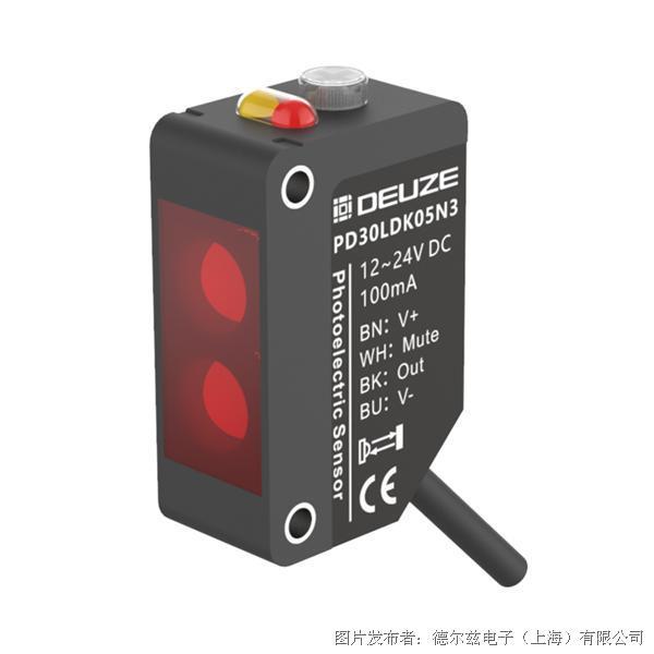 德尔兹DEUZE   通用方型光电传感器