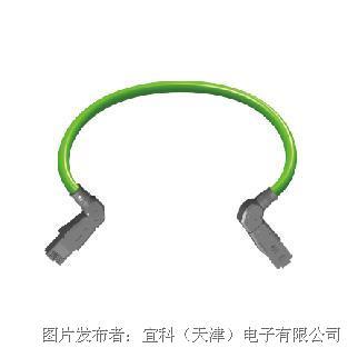 宜科 预注自动化总线连接器-ProfiNet RJ45/RJ45双端预注电缆