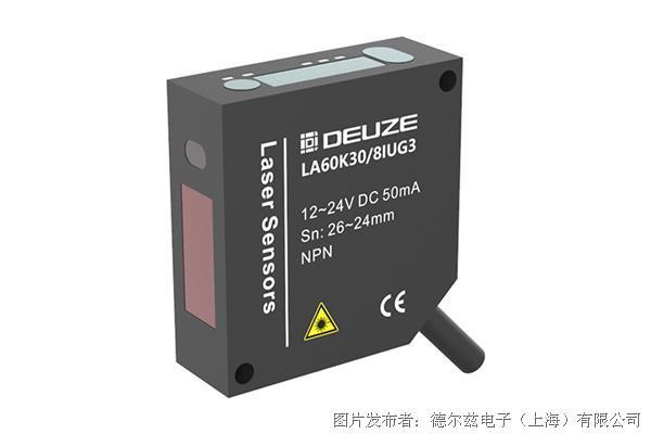 德尔兹DEUZE   LA60系列三角测量激光位移传感器