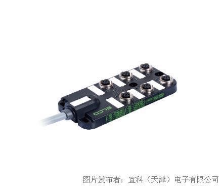 宜科 塑料分线盒ESP6系列M12接口-直接出线
