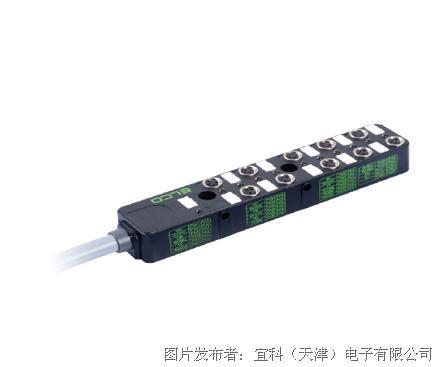 宜科 塑料分线盒ESP10系列M8接口-直接出线