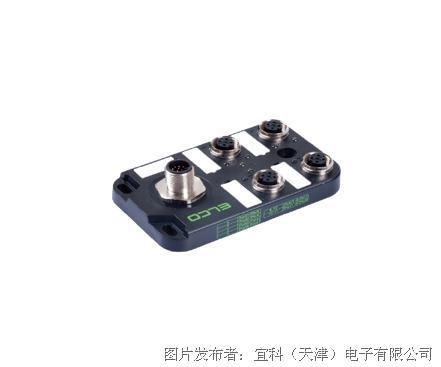宜科 塑料分线盒ESP4系列M12接口-M12连接器式出线