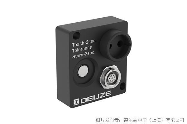 德尔兹DEUZE  放大器分离式颜色传感器