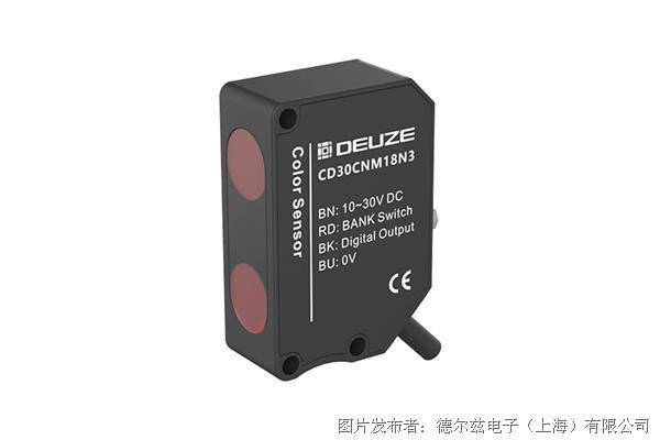 德尔兹DEUZE   放大器内置型颜色传感器