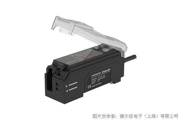 德尔兹DEUZE  CD70系列放大器分离式颜色传感器