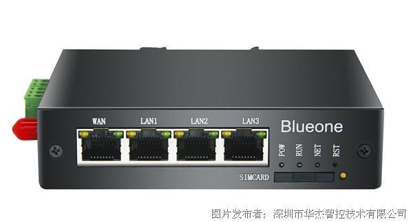 華杰智控HJ8500無線通信模塊