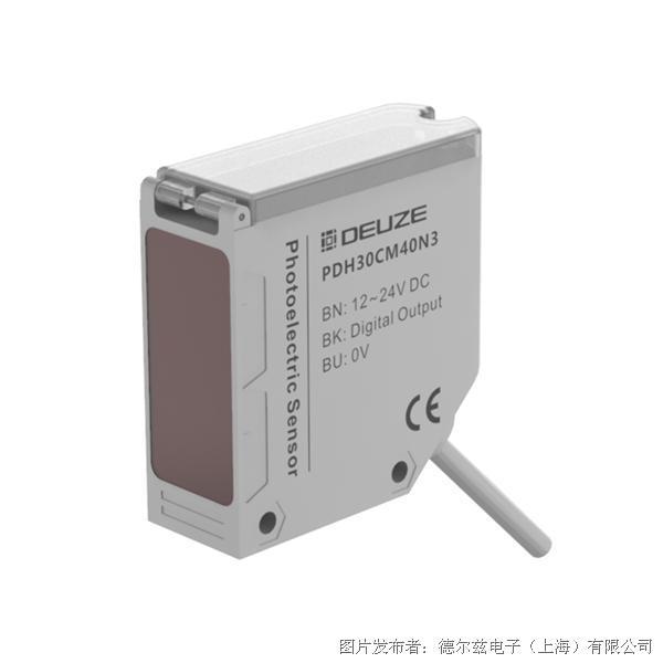 德尔兹DEUZE   远距离背景抑制型光电传感器