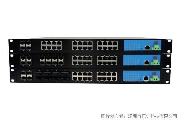 訊記16電12光模塊化網管型工業以太網交換機