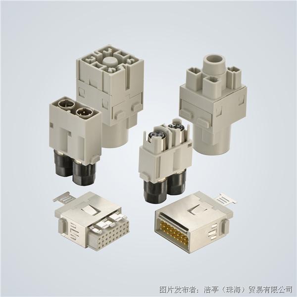 浩亭 用于变频器的屏蔽型电源模块