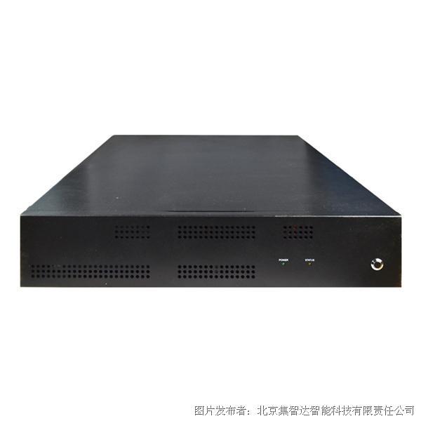 集智达基于海光处理器的网安2U整机GNS-1412