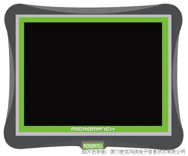 麦克玛视-迈兴电子  IMX-711模具监视器