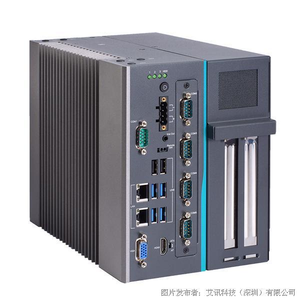艾訊科技寬溫高擴充工業級準系統IPC962-525