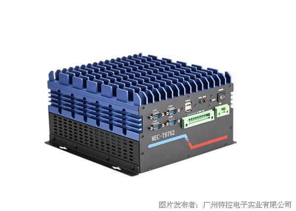 高性能无风扇BOX PC工控机MEC-T8762