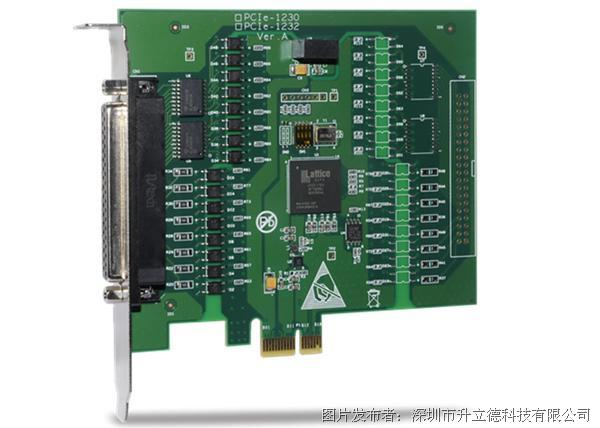 升立德 32路IO控制卡PCIe-1230