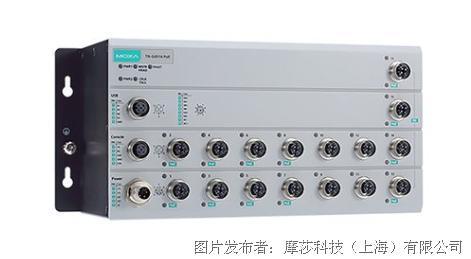 摩莎科技TN-G4500 系列EN 50155 交换机