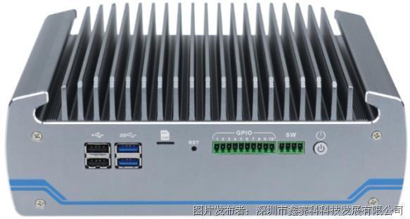 研凌706Plus 板载Intel6/7代 Core i3/i5/i7无风扇工业电脑