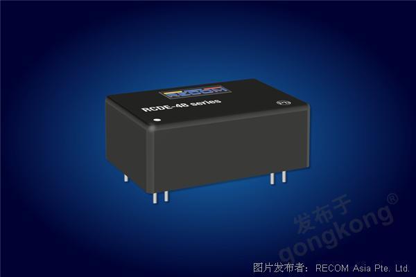 RECOM RCDE-48系列LED驱动器模块