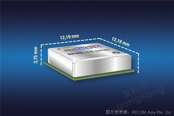 RECOM RPMB-3.0系列3A开关稳压器