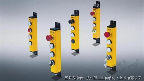 皮爾磁:帶權限管理的按鈕單元PITgatebox