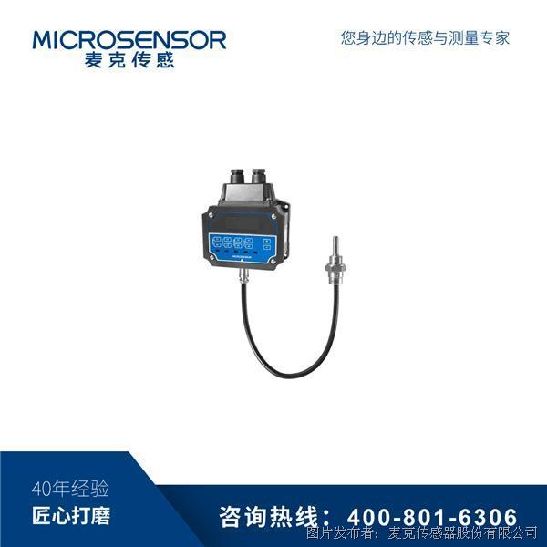 MTM4881型溫度變送控制器