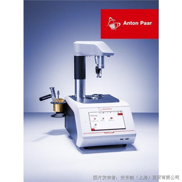 安东帕PMA500自动宾斯基马丁闭口闪点测定仪