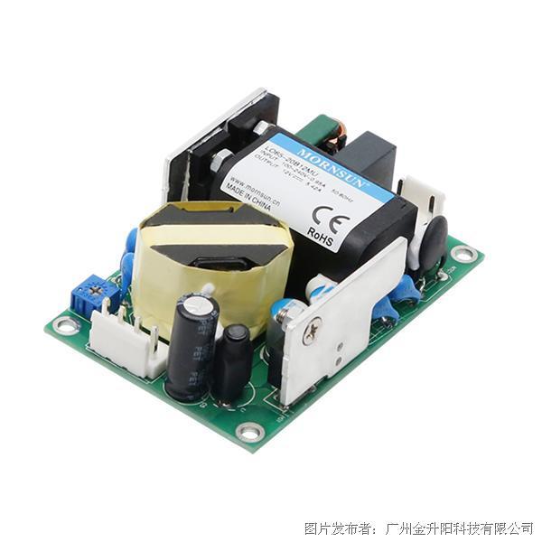 45/65W高功率密度AC/DC医疗电源—LO45/65-20BxxMU(-C)