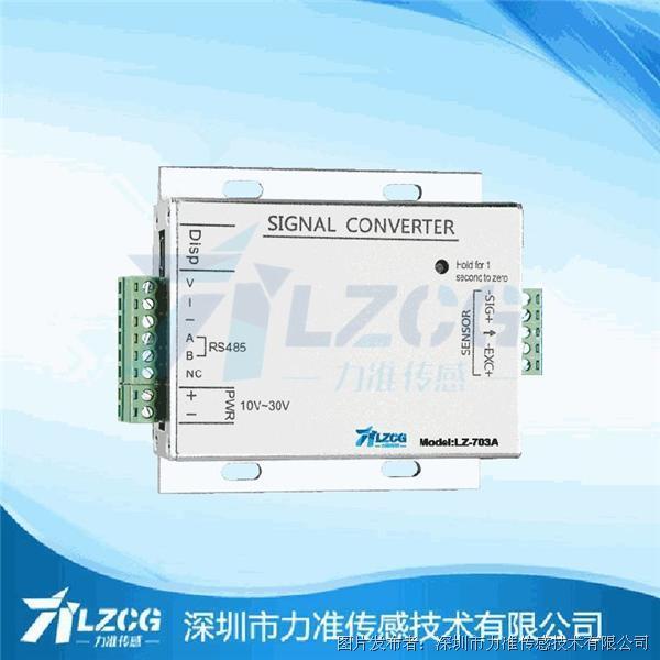 力准LZ-703A数字变送器/放大器