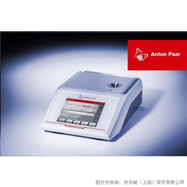安东帕 全新折光仪Abbemat3X00