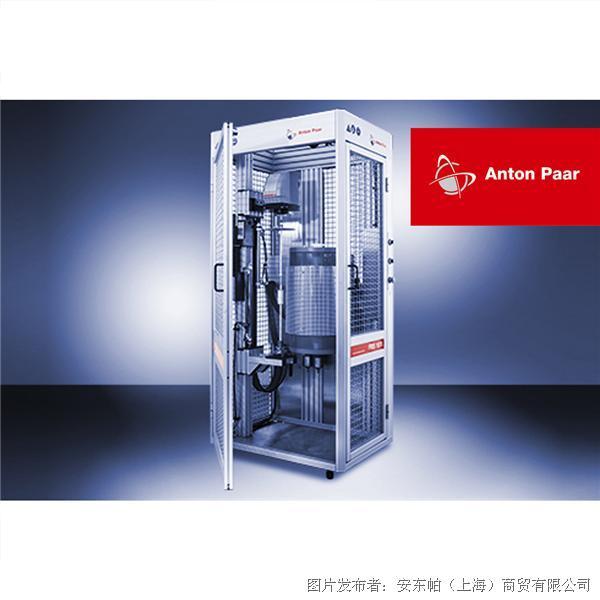 安东帕 超高温流变仪FRS1600/1800