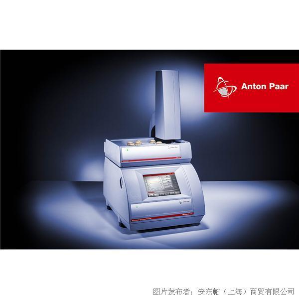 安东帕 微波萃取仪Monowave450