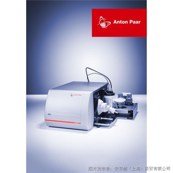 安东帕 固体表面Zeta电位分析仪SurPASS