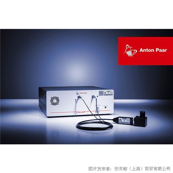 安东帕 拉曼光谱仪Cora 7X00
