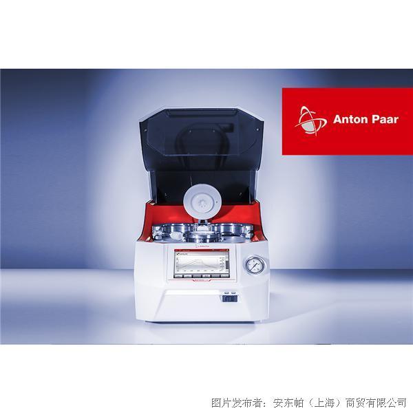 安东帕 超级微波消解仪Multiwave 7000