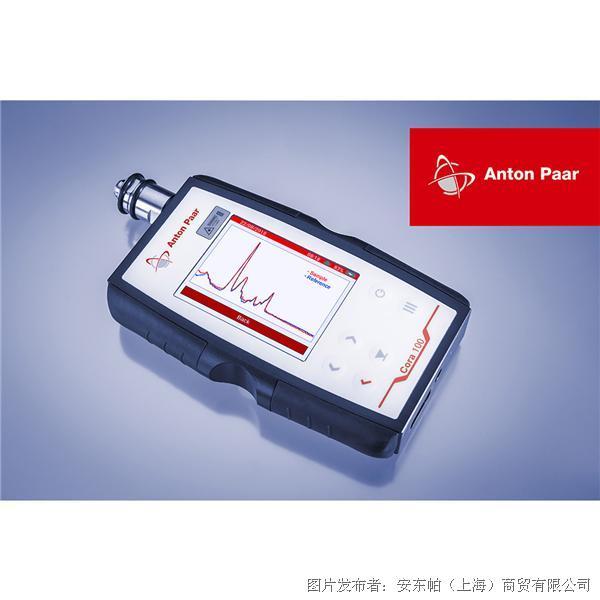 安东帕 手持式拉曼光谱仪Cora 100