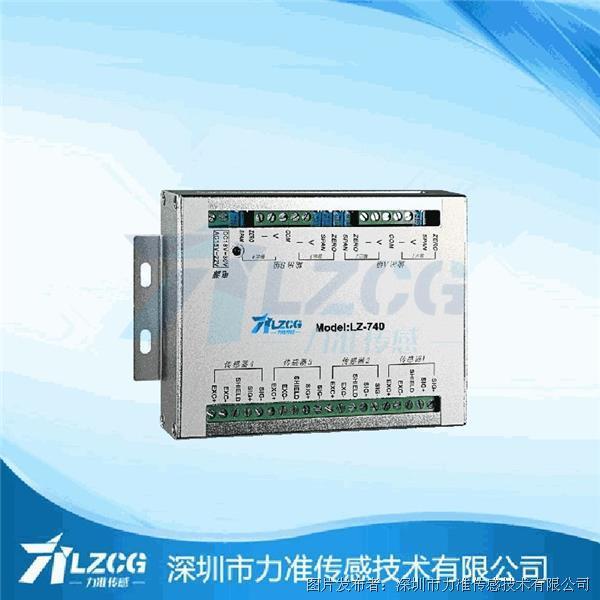 力准 四通道变送器/放大器LZ-740