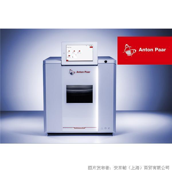 安东帕 高性能微波消解系统Multiwave 5000