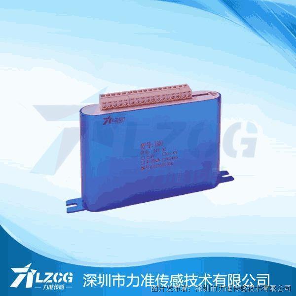 力准传感 L600型多功能高精度数字变送器