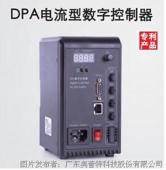 DPA电流型数字控制器(OPT-DPA2024E)