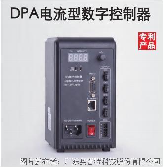 DPA电流型数字控制器(OPT-DPA2012E)