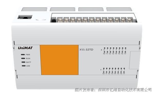 億維 X系列PLC X5S-32TD