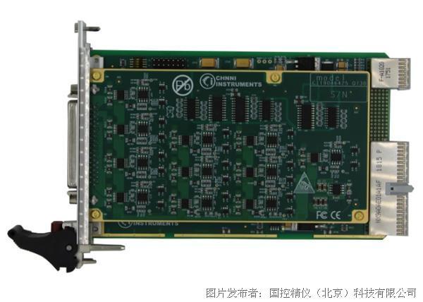 国控精仪PXI-6425 22路隔离数字量输出卡